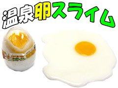 温泉卵スライム 【単価¥75】24入