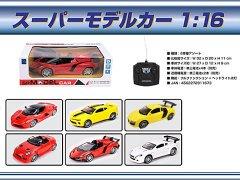 R/Cスーパーモデルカー  1:16 【単価¥688】 6入