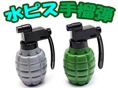 水ピス手榴弾 【単価¥31】25入
