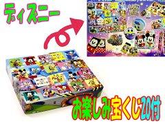 ディズニーお楽しみ宝箱くじ20付 【単価¥1038】1入