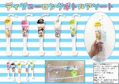 【お買い得】ディズニーロングボトルアソート 【単価¥98】12入