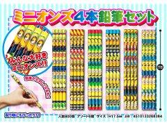 ミニオンズ4本鉛筆セット2155 【単価¥28】25入