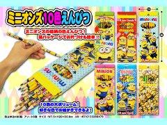 ミニオンズ10色いろえんぴつ 2145 【単価¥59】12入
