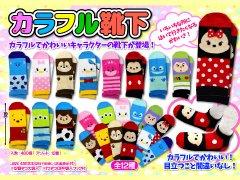 ディズニーツムツム カラフル靴下 2104 【単価¥65】12入