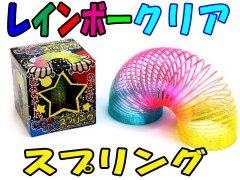 レインボークリアスプリング 【単価¥30】24入