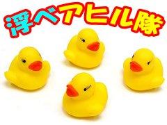 浮かべアヒル隊 【単価¥12】50入