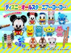 ディズニーオールスター エアーヨーヨー 2153 【単価¥48】24入
