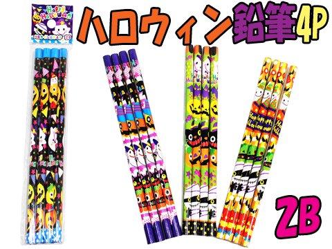 ハロウィン鉛筆4P 2B 【単価¥29】25入