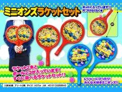 ミニオンズラケットセット 2156 【単価¥216】12入
