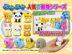 ぷかぷか人気の動物シリーズ 2241 【単価¥31】50入