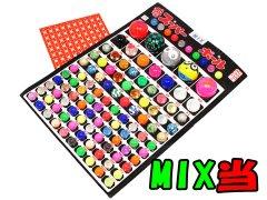 MIX当 【単価¥1400】1入
