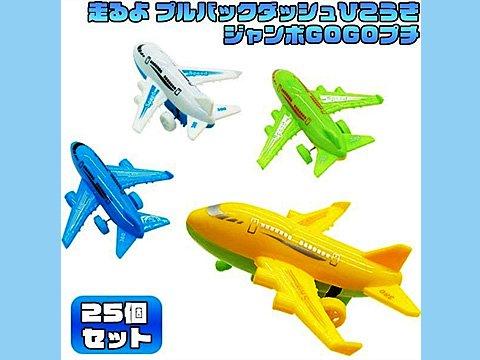 【お買い得】ジャンボGOGOプチ 【単価¥22】25入
