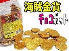 海賊金貨チョコ 100個 【単価¥730】1入