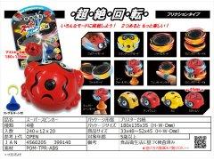 スーパースピンカー 【単価¥65】12入