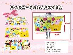 ディズニー かわいいバスタオル 【単価¥475】3入