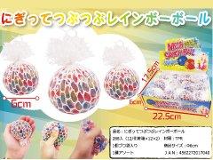 にぎってつぶつぶレインボーボール Lサイズ 【単価¥72】12入