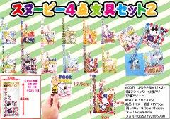 スヌーピー 4点文具セット2 【単価¥30】25入
