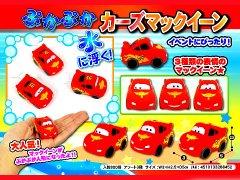 ぷかぷかカーズマックイーン 2181 【単価¥54】50入