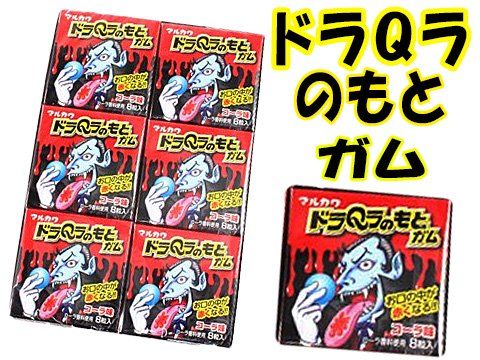 ドラQラのもとガム 【単価¥22】18入