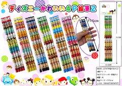ディズニー かわいい4P鉛筆2 TMツムツム 【単価¥28】25入