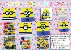 ミニオンズ ミニ巾着袋2 【単価¥32】24入