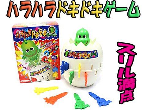ハラハラドキドキゲーム 【単価¥535】1入