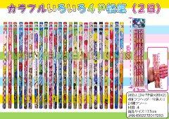 【お買い得】カラフルいろいろ4P鉛筆(2B) 【単価¥21】24入