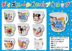 ディズニー かわいいプラコップ 【単価¥44】16入