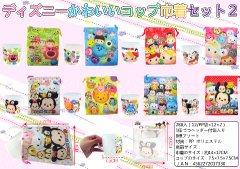 ディズニー かわいいコップ巾着セット2  【単価¥75】16入