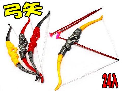 弓矢 【単価¥63】24入