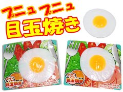 プニュプニュ目玉焼き 【単価¥30】25入