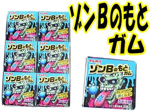 ゾンBのもとガム 【単価¥22】18入