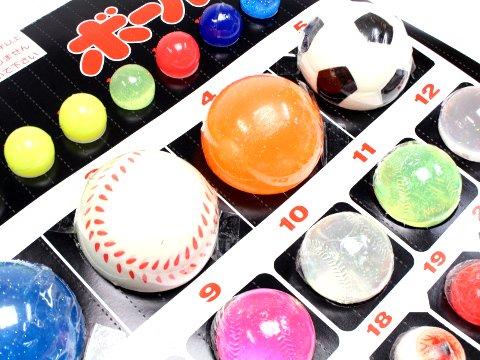スーパーボール当 スポーツ 110付 【単価¥1313】1入