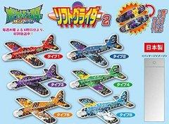 【お買い得】ポケットモンスターサン&ムーン ソフトグライダー2 【単価¥36】12入