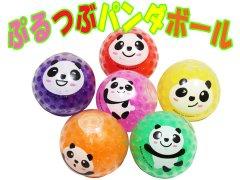 【お買い得・現品限り】ぷるつぶパンダボール 【単価¥63】12入