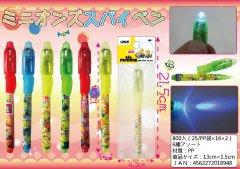 ミニオンズ スパイペン 【単価¥29】25入