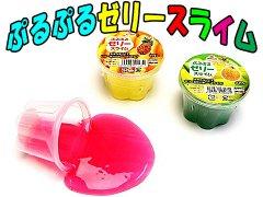 【お買い得】ぷるぷるゼリースライム 【単価¥63】12入