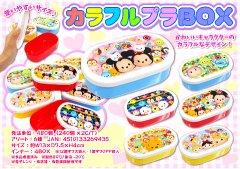【お買い得】ディズニーツムツム カラフルプラBOX 2247 【単価¥65】12入