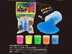 ドラム缶スライミンmini【単価¥30】25入
