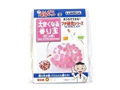 ふしぎな実験キット 大きくなる香り玉 ピンク 【単価¥70】12入