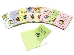【お買い得】グリーンティングカードファスナーマスコット 【単価¥23】25入