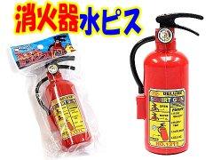 消火器水ピス 【単価¥30】50入