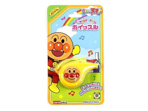 アンパンマン うちの子天才ホイッスル 【単価¥240】1入
