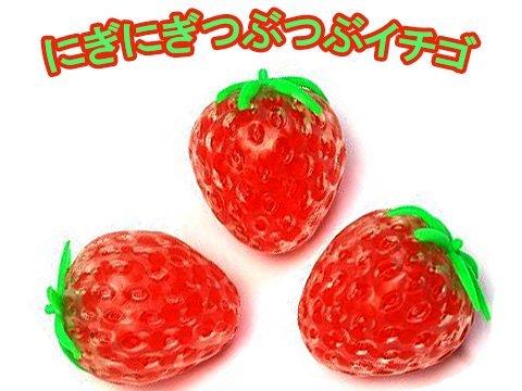 にぎにぎつぶつぶイチゴ 【単価¥60】12入