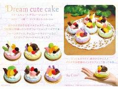 ドリームキュートデコレーションケーキ 【単価¥200】12入