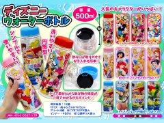 【お買い得】ディズニーウォーターボトル 2389 【単価¥98】12入