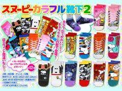 スヌーピーカラフル靴下2 2393 【単価¥65】12入
