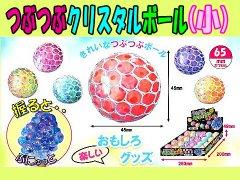 つぶつぶクリスタルボール(小) 【単価¥32】24入