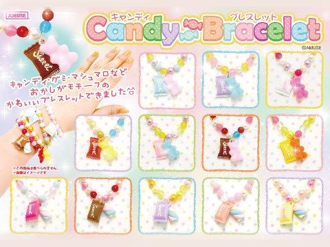 キャンディブレスレット 【単価¥61】12入