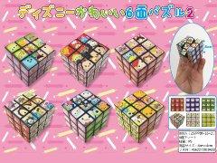ディズニー かわいい6面パズル2 【単価¥30】25入